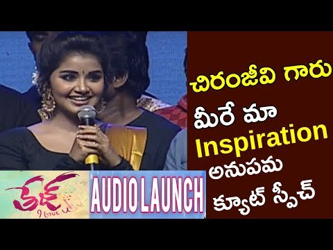 Anupama Parameswaran Superb Speech @ Tej I Love You Audio Launch | Film Jalsa