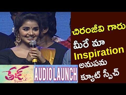 Anupama Parameswaran Superb Speech @ Tej I Love You Audio Launch | Film Jalsa