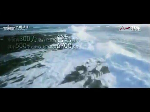 Super Power CHINA Chinese Military Power 2016