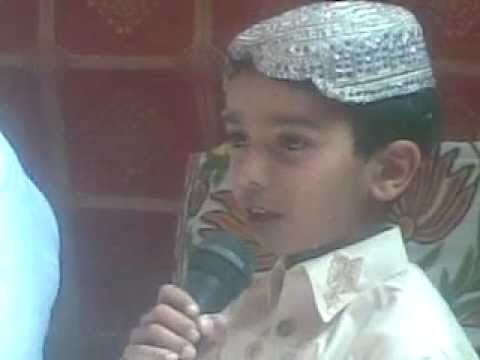 Little Baby Recite Holy Quran 7
