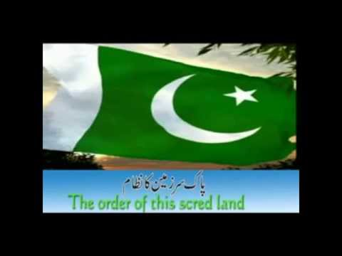 Double Amputee David: Pakistan national anthem qaumi tarana...
