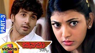 All In All Alaguraja - Binami Velakotlu Full Movie - Part 3 - Kajal Agarwal, Vinay