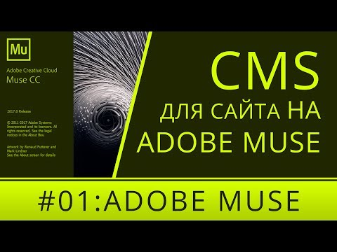 Альтернативная CMS для сайта на Adobe Muse - TextoLite