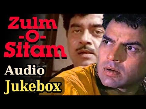 Zulm O Sitam - All Songs - Dharmendra - Shatrughan Sinha - Jaya Prada video