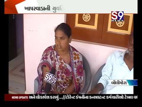 Bilimora-rape With Murder video