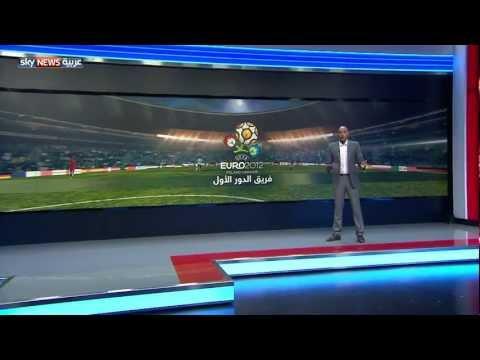 يورو 2012.. بين المتألق و الخائب