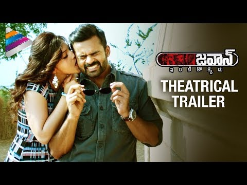 Jawaan Theatrical Trailer | Sai Dharam Tej | Mehreen | Thaman S | #Jawaan Telugu Movie Trailer thumbnail