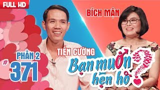 The unique couple who didn't need the button because of the man|Tien Cuong - Bich Man|BMHH 371
