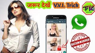 High Secret WhatsApp Trick By Technical king
