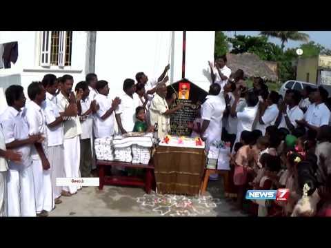 DMK cadres celebrate M Karunanidhi's 92nd birthday | Tamil Nadu | News7 Tamil