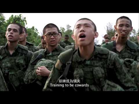 《新兵正傳》第二集預告