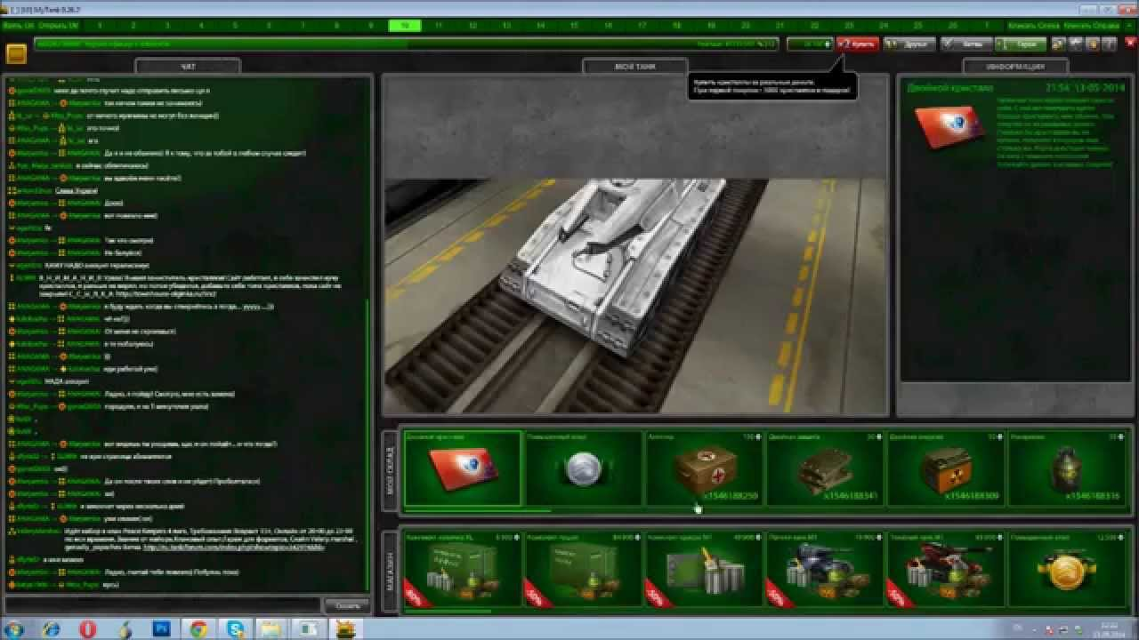 How to hack crystals -tanki online- cheat engine 2017