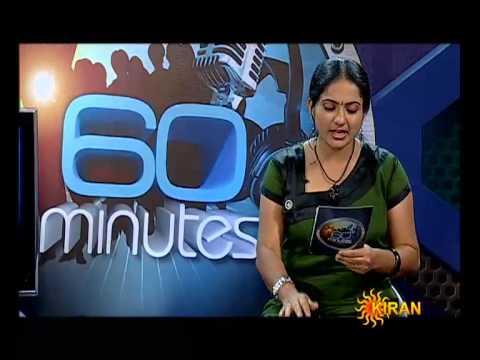 Watch Kiran TV Malayalam TV Channel Live at YuppTV.com