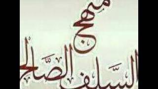 raddi za vyuo maswal-majibu-sheikh qassim mafuta
