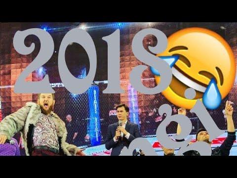 Million 2018 yangi prikol #миллион 2018 прикол