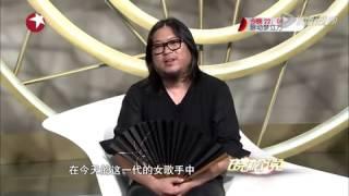 晓松说2013-08-08期 2008年北京奥运会开幕