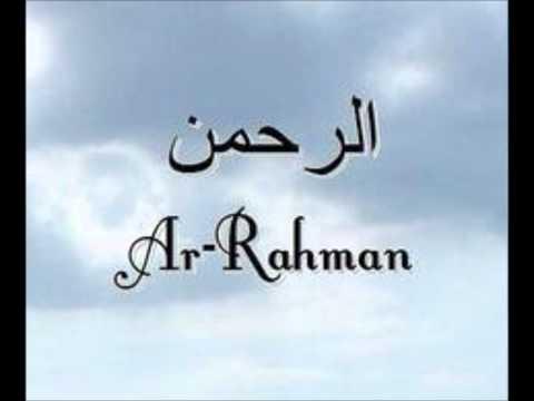 55. Al-rahman - Ahmed Al Ajmi أحمد بن علي العجمي سورة الرحمن video