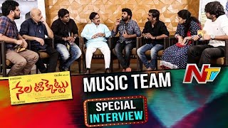 Nela Ticket Movie Music Team Interview | Ravi Teja | Malvika Sharma | NTV