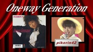 本田美奈子さんの『Oneway Generation  』歌いました
