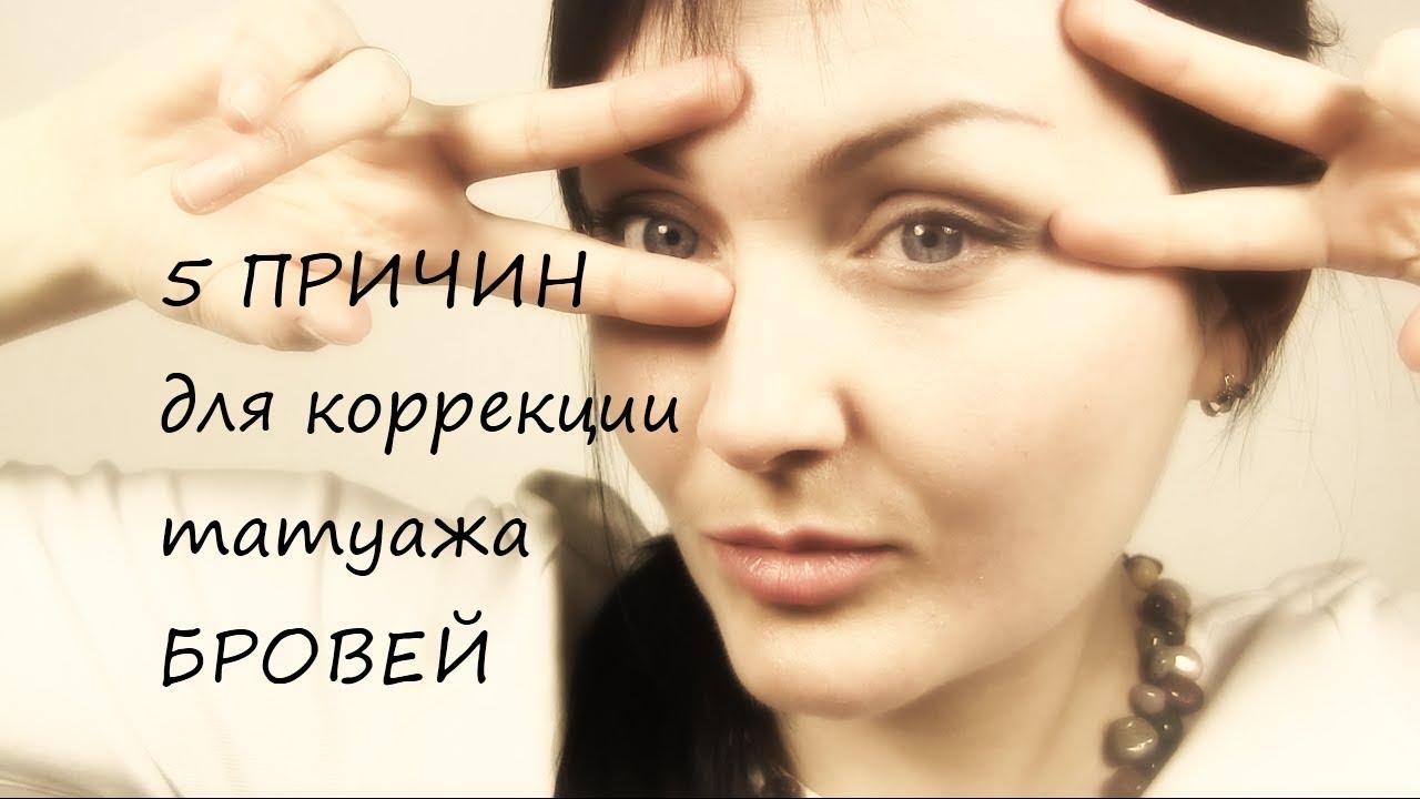 до и после коррекции бровей:
