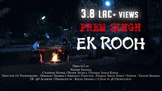 Prem Singh - Ek Rooh (A Spirit) | Horror Thriller | Hindi Short Film | 9D Production