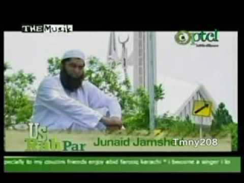 Us Rah Par Interview with Junaid Jamshed 3 3 flv