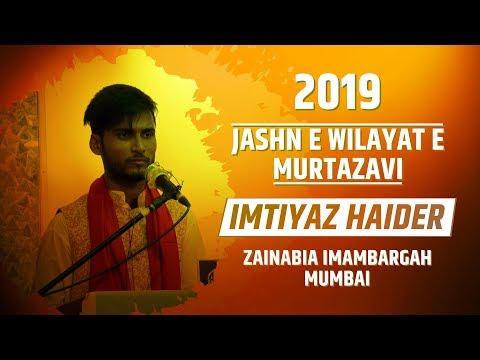 JASHN E WILAYAT E MURTAZAVI | IMTIYAZ HAIDER GHAZIPURI | ZAINABIA IMAMBADA MUMBAI| 1440 HIJRI 2019