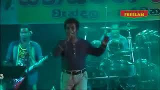 Bandu Samarasinghe Live FeedBack Karawanella Visky Kade Pusa