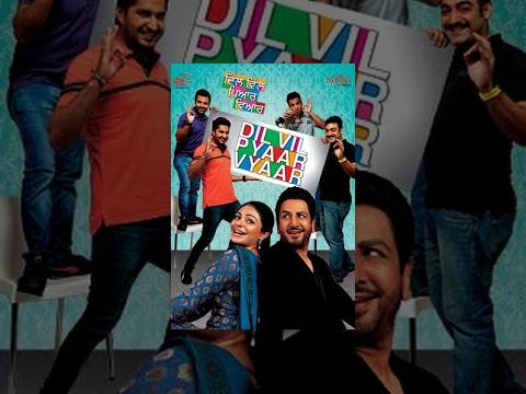 Dil Vil Pyaar Vyaar | New Punjabi Movies 2015 full movie | Popular Punjabi Movies 2015