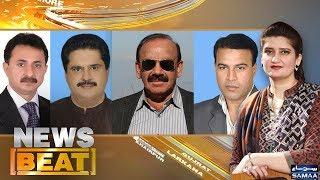 MQM Ka Bohran,Kiska Faida Kiska Nuqsan | News Beat | Paras Jahanzeb | SAMAA TV | 16 Feb 2018