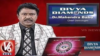 Power Of Gem Stones And Their Effect On Astrology | Dr Mahendra Babu | Divya Diamonds