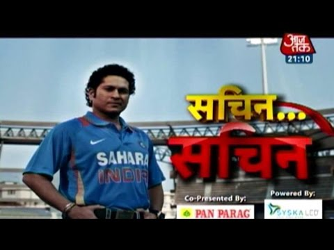 Cricket legend Sachin Tendulkar shares World Cup memories (PT-1)