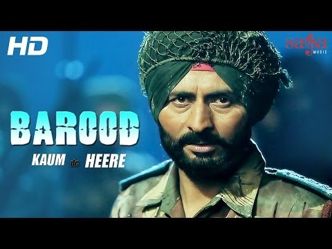 Kaum De Heere barood Full Song - Raj Kakra - Official Hd Video | New Songs 2014 Punjabi video