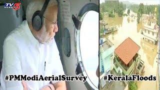 PM Narendra Modi Surveys Kerala Floods in Kochi- Kerala  - netivaarthalu.com