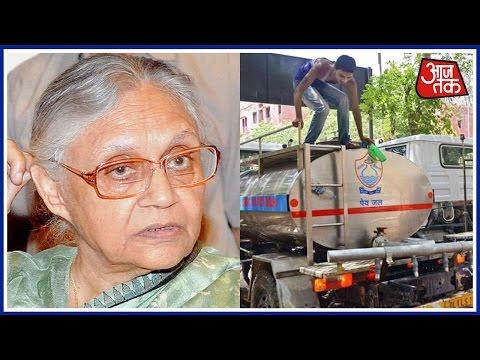 Exclusive: Delhi Former CM Sheila Dikshit Talks On Water Tanker Scam