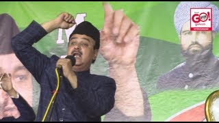 HYDERABAD | FARHATULLAH KHAN | MBT LEADER | FIRING SPEECH | AT YAKUTPURA