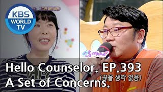 This indeed was a marriage fraud, right? [Hello Counselor/ENG,THA/2018.12.24]
