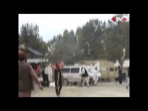 Suicide Bombing Kills 16, Wounds 40 in Afghanistan's Khost City