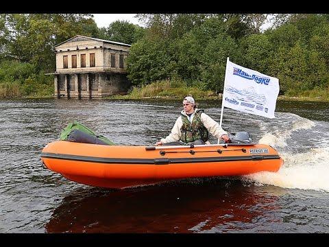 наши лодки официальный сайт