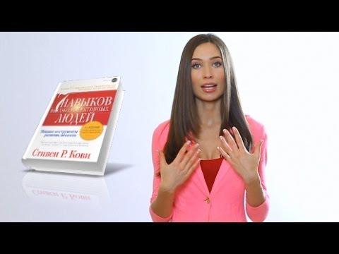 ПСИХОЛОГИЯ: Как найти свое предназначение?