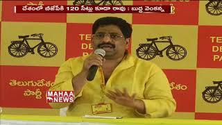 TDP MLC Buddha Venkanna Slams  YCP Leaders | MAHAA NEWS