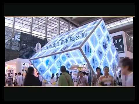 China (Shenzhen) International Gift and Home Product Fair