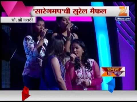 Zee24Taas : 11th March 2014 Channel Katta Sa Re Ga Ma Pa