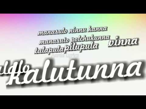 Hrudayam Ekkadunnadi Lyrical  Song By Aruna   Aardelyrics    Ghajini