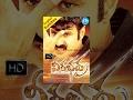 Veerabhadra Telugu Full Movie || Balakrishna, Tanu Sri Dutta, Sada || AS Ravi Kumar Chowdary