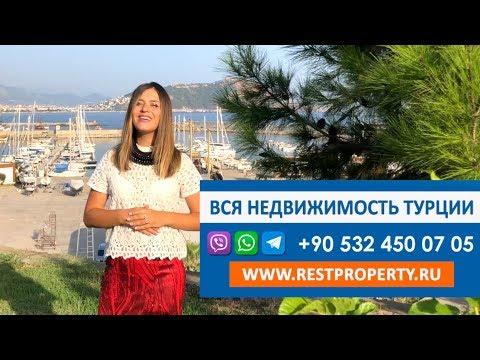 Недвижимость в Турции. Вилла с собственным пляжем, Турция, Аланья, Конаклы цены 2018 || RestProperty