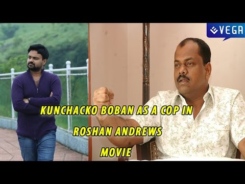 Kunchacko Boban as a Cop || Latest Malayalam Film News and Gossips