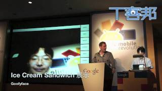 Ice Cream Sandwich Demo