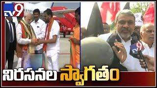 Modi No Entry : AP wide protest against PM Narendra Modi Andhra Pradesh Tour - TV9