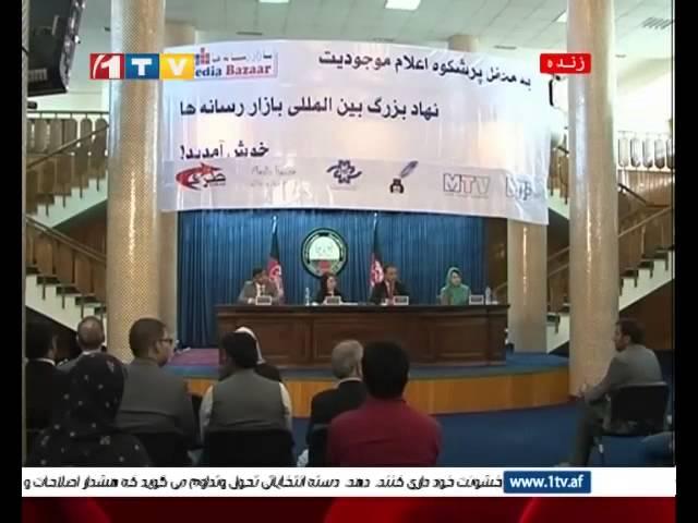 1TV Afghanistan Pashto News 02.09.2014 ???? ??????